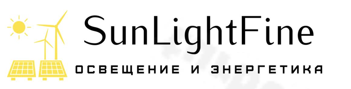 SunLightFine